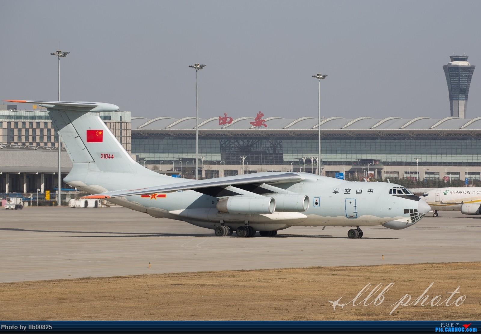 [原创]XIY——不太常见的东西 ILYUSHIN IL-76 21044 中国西安咸阳国际机场
