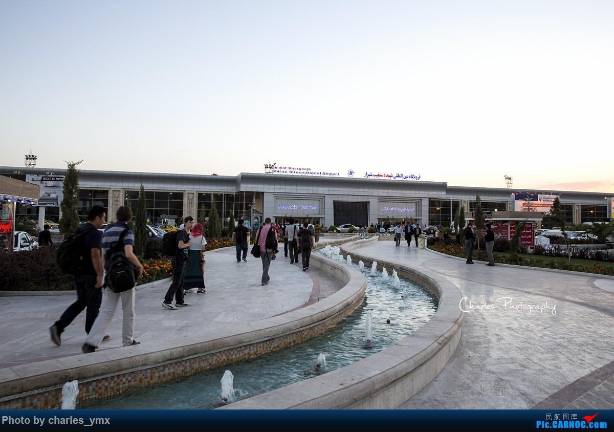 Re:[原创]2015伊朗飞行体验之旅(内含波音747SP,727,Bae146,An-74等)    伊朗设拉子机场