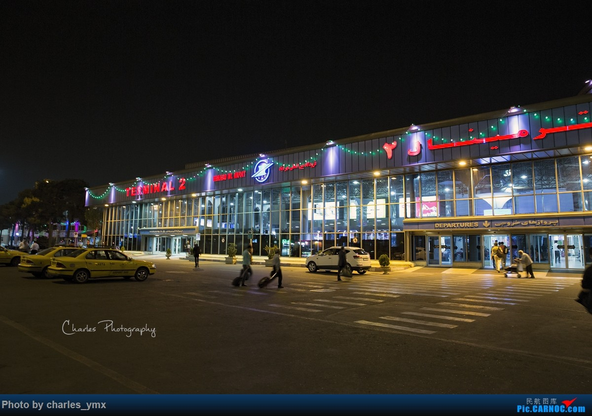 Re:[原创]2015伊朗飞行体验之旅(内含波音747SP,727,Bae146,An-74等)    伊朗伊斯法罕国际机场