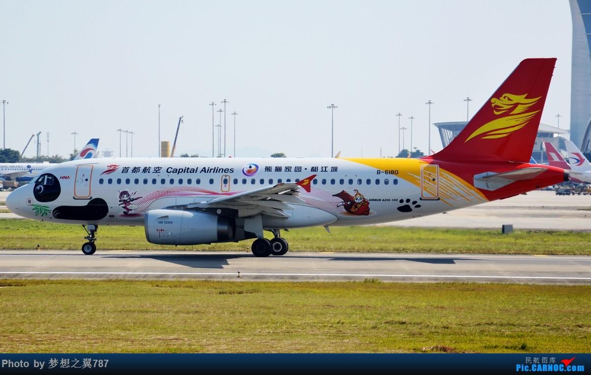 [原创]2015.12.19广州白云机场拍机 AIRBUS A319-100 B-6180 中国广州白云国际机场