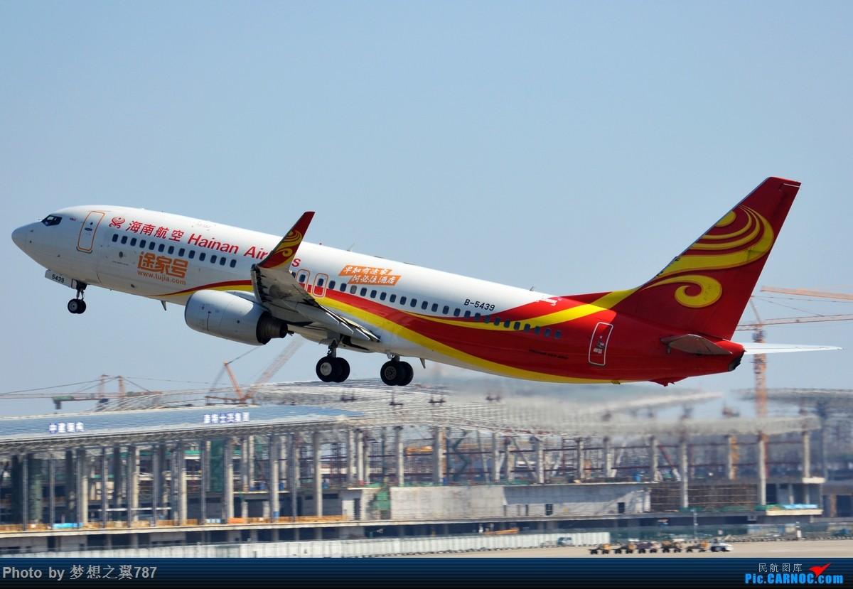 Re:[原创]2015.12.19广州白云机场拍机 BOEING 737-800 B-5439 中国广州白云国际机场