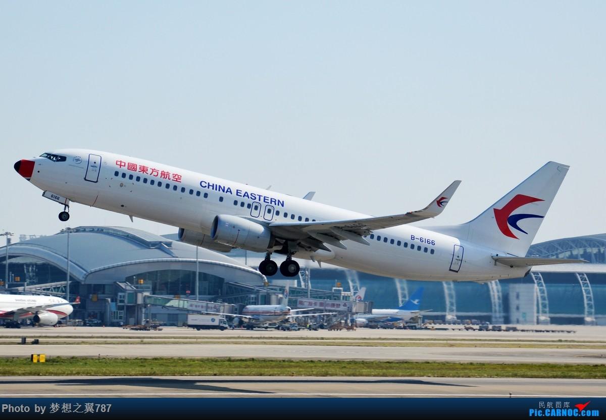Re:2015.12.19广州白云机场拍机 BOEING 737-800 B-6166 中国广州白云国际机场