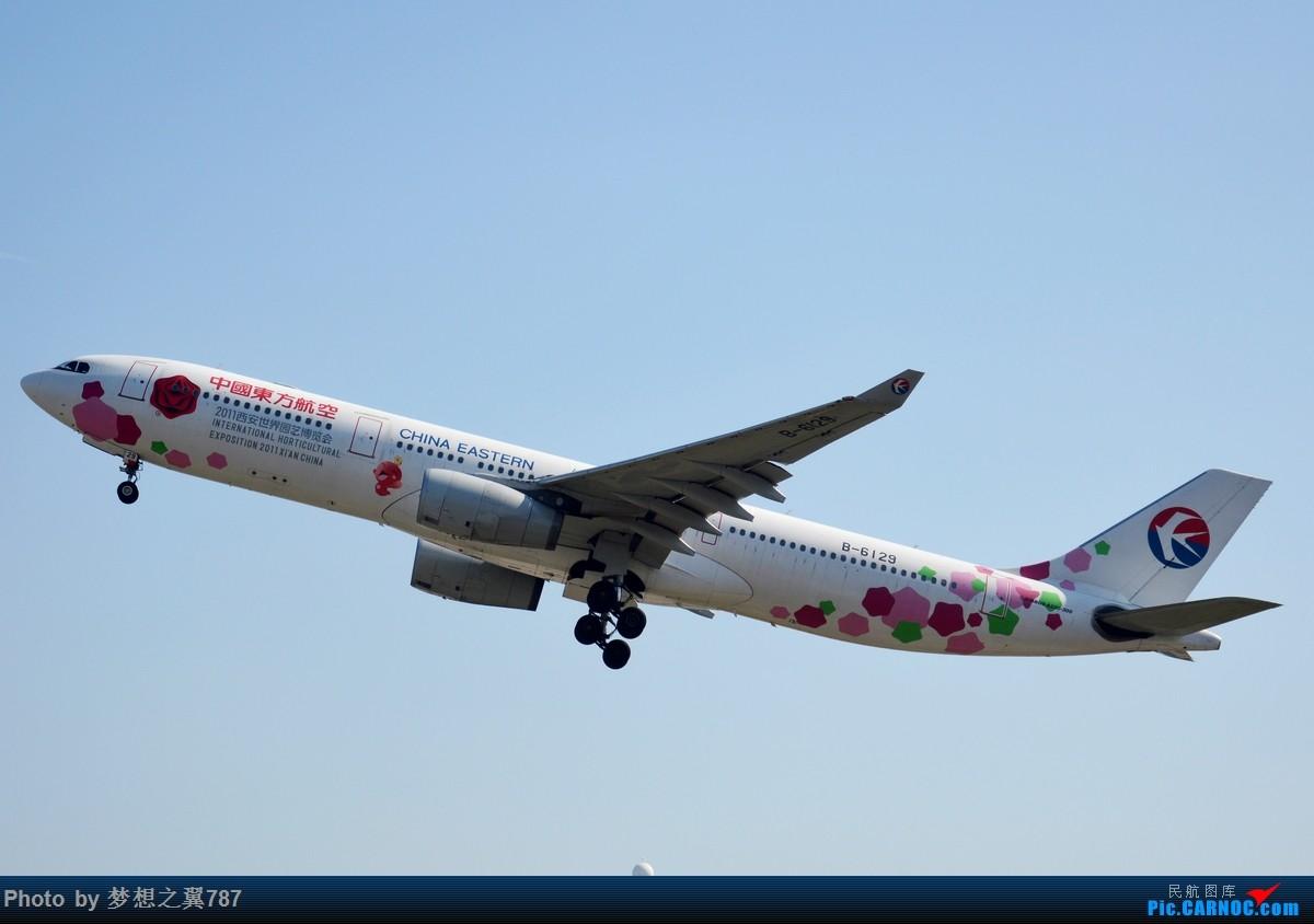 Re:[原创]2015.12.19广州白云机场拍机 AIRBUS A330-300 B-6129 中国广州白云国际机场