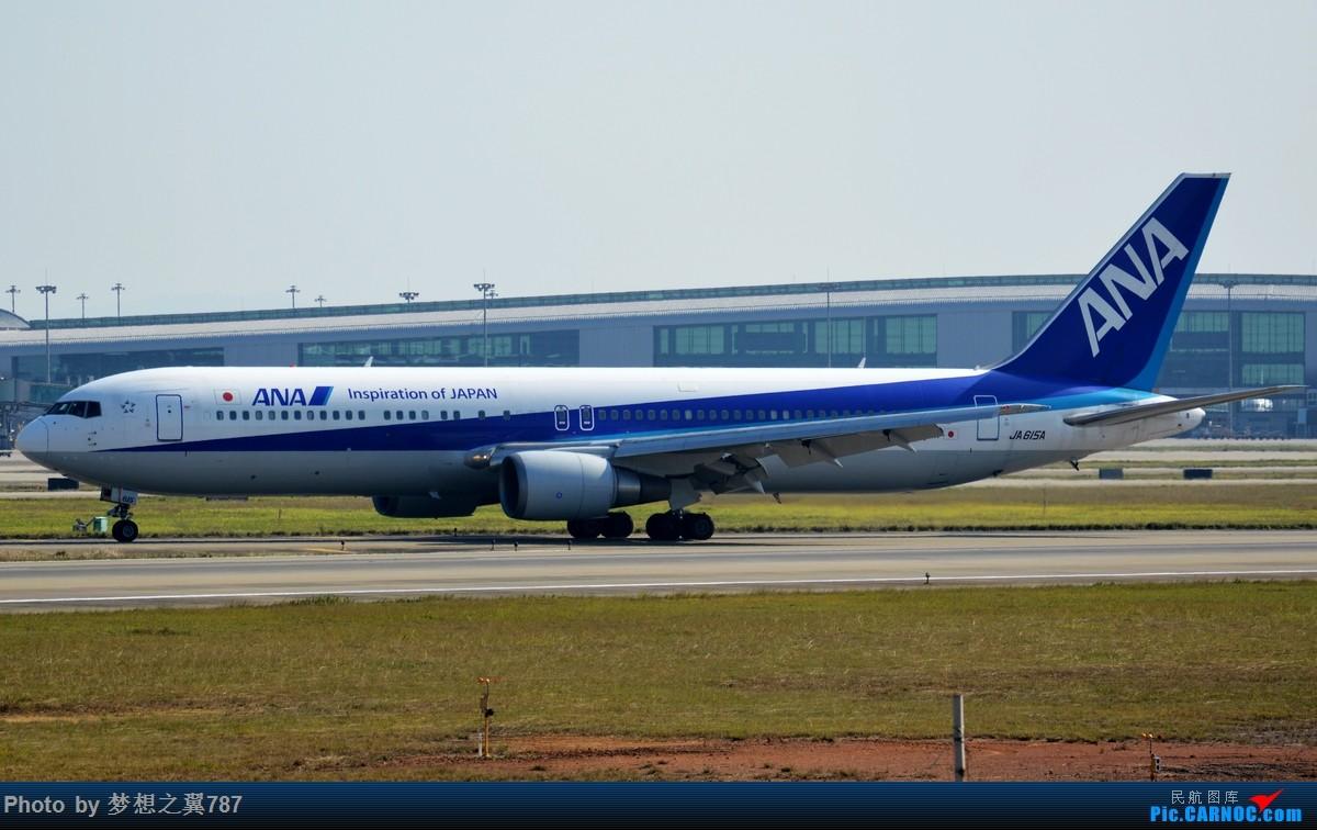 Re:[原创]2015.12.19广州白云机场拍机 BOEING 767-300ER JA615A 中国广州白云国际机场