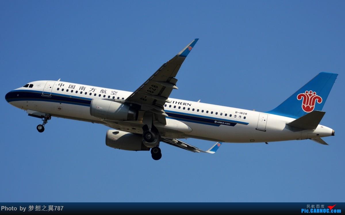 Re:[原创]2015.12.19广州白云机场拍机 AIRBUS A320-200 B-1828 中国广州白云国际机场