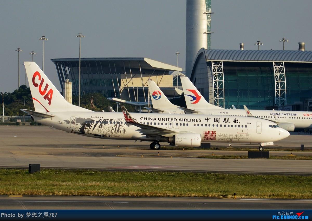 Re:[原创]2015.12.19广州白云机场拍机 BOEING 737-800 B-5448 中国广州白云国际机场