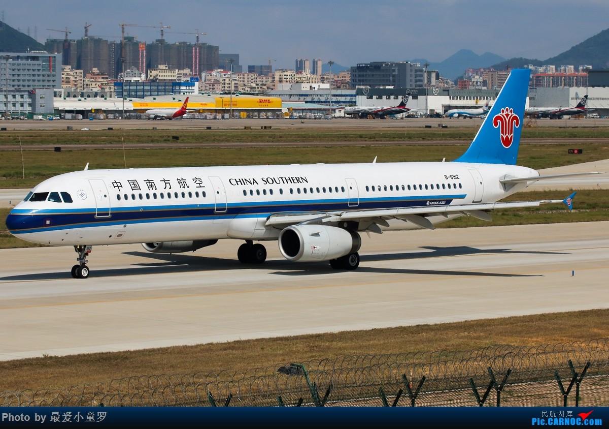 十张身份证照——怀念好天时候的深圳 AIRBUS A321-200 B-6912 中国深圳宝安国际机场