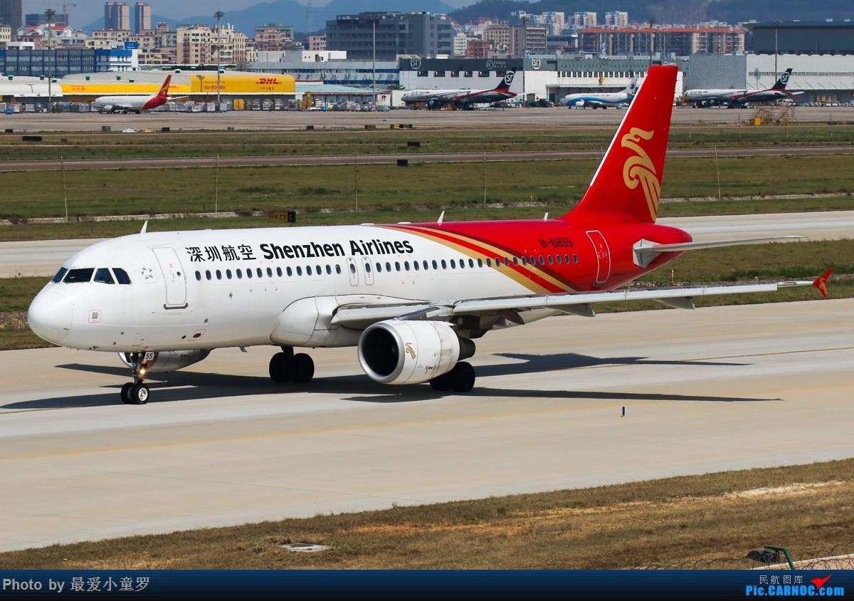 Re:十张身份证照——怀念好天时候的深圳 AIRBUS A320-200 B-6855 中国深圳宝安国际机场