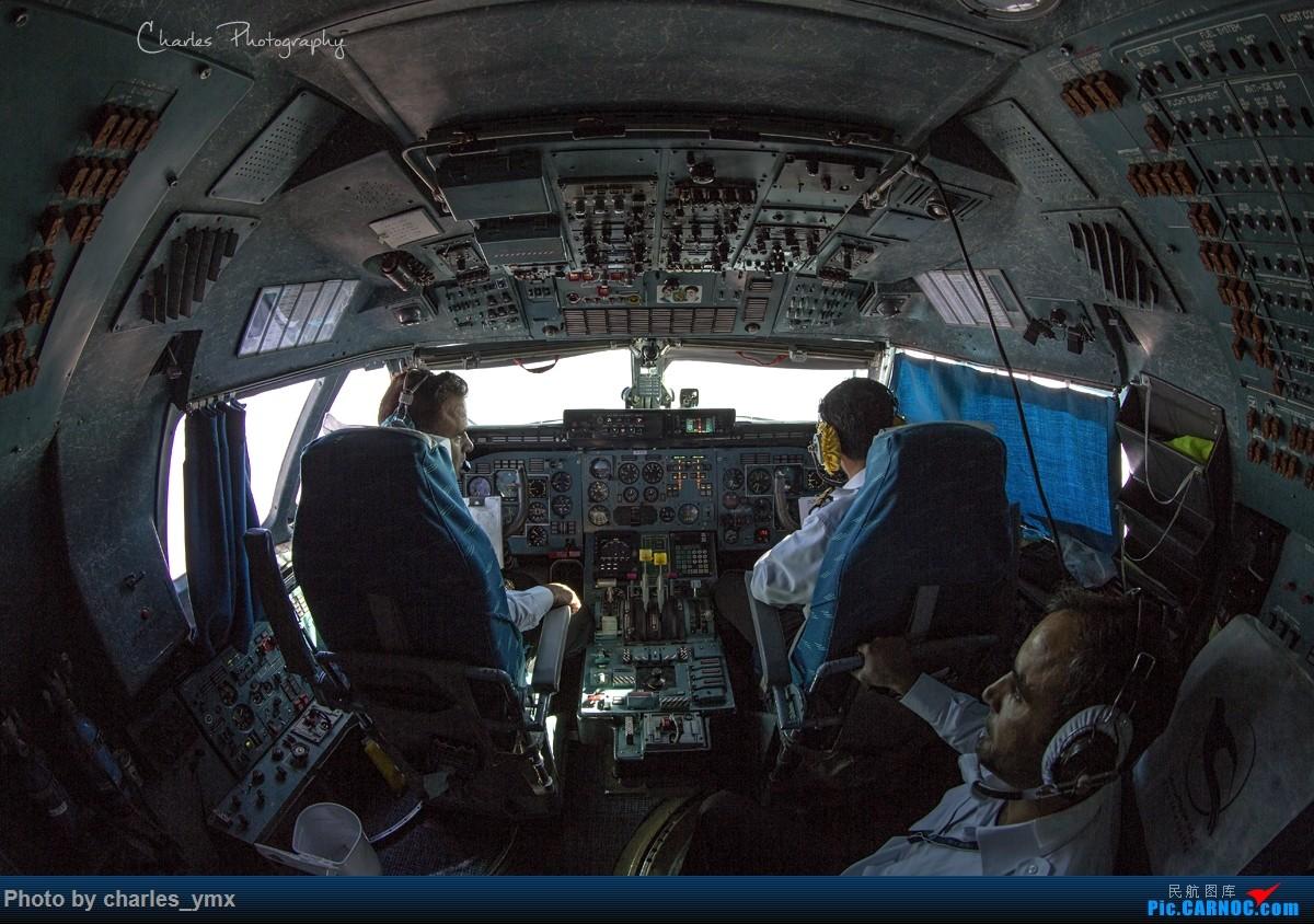 Re:[原创]2015伊朗飞行体验之旅(内含波音747SP,727,Bae146,An-74等) ANTONOV AN-74 EP-PUC
