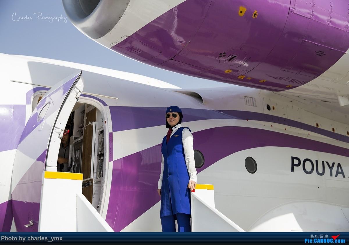 Re:[原创]2015伊朗飞行体验之旅(内含波音747SP,727,Bae146,An-74等) ANTONOV AN-74 EP-PUC THR