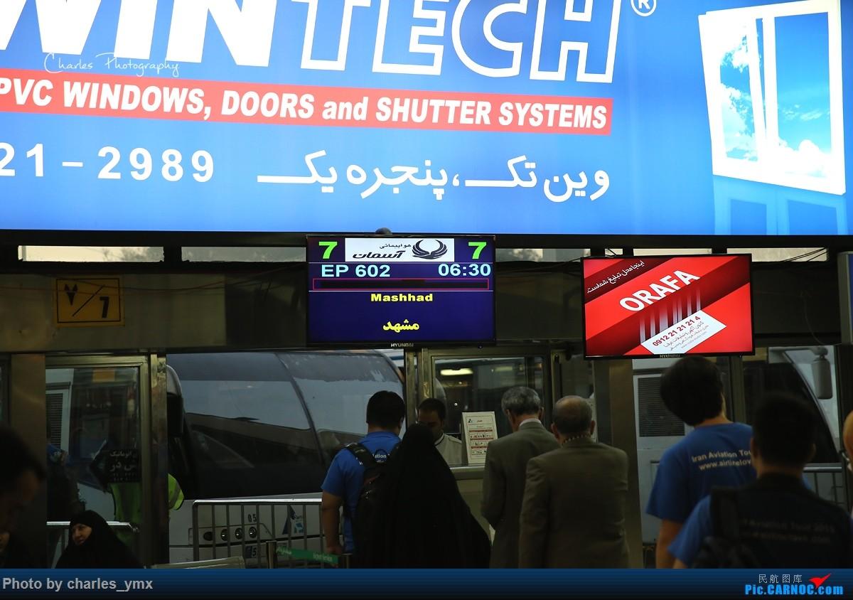 Re:[原创]2015伊朗飞行体验之旅(内含波音747SP,727,Bae146,An-74等)
