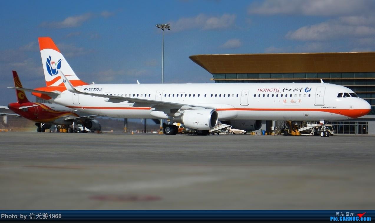 云南红土航空首架空客A321B-8285顺利达到长水 AIRBUS A321-200 B-8285 中国昆明长水国际机场
