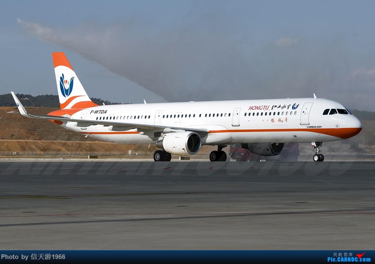Re:【七彩天空】云南红土航空首架空客A321B-8285顺利达到长水,更新一图。 AIRBUS A321-211 B-8285 中国昆明长水国际机场