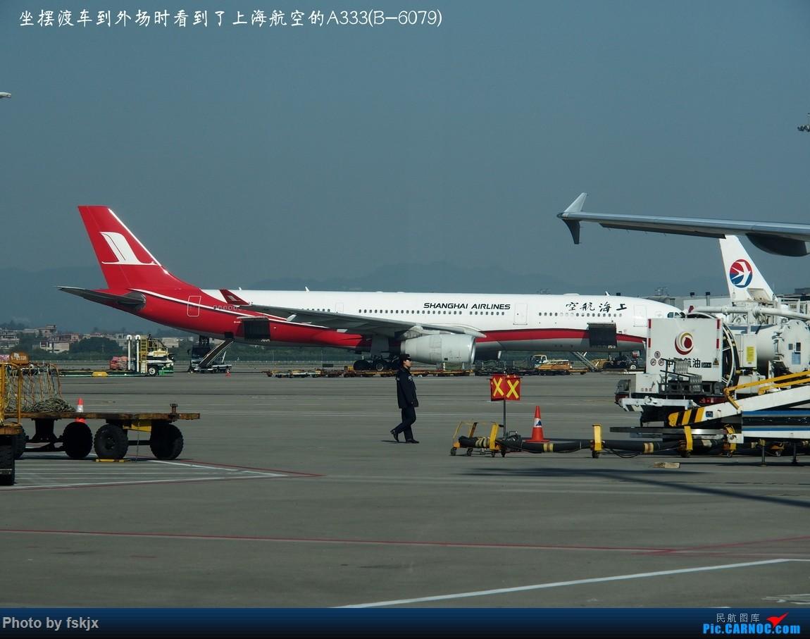 【fskjx的飞行游记☆22】当天往返客家游·梅州 AIRBUS A330-300 B-6097 中国广州白云国际机场