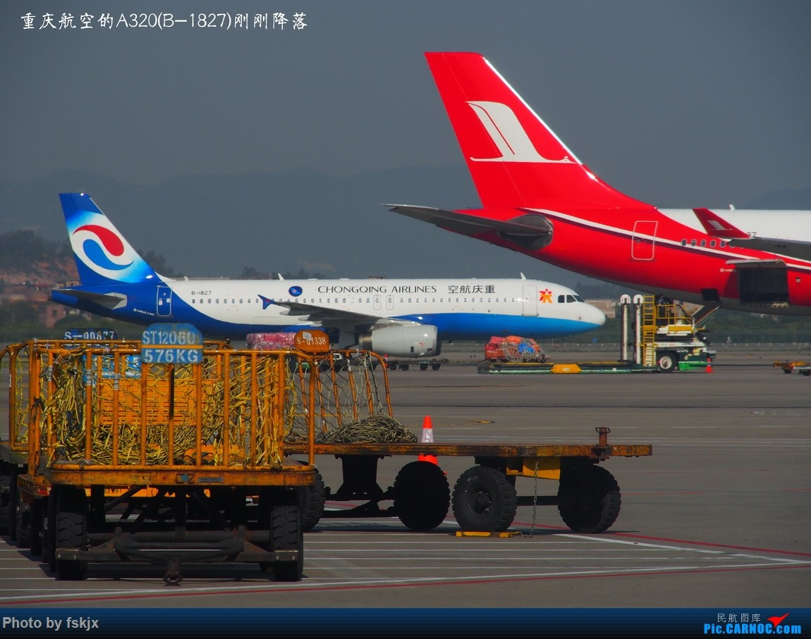 【fskjx的飞行游记☆22】当天往返客家游·梅州 AIRBUS A320-200 B-1827 中国广州白云国际机场