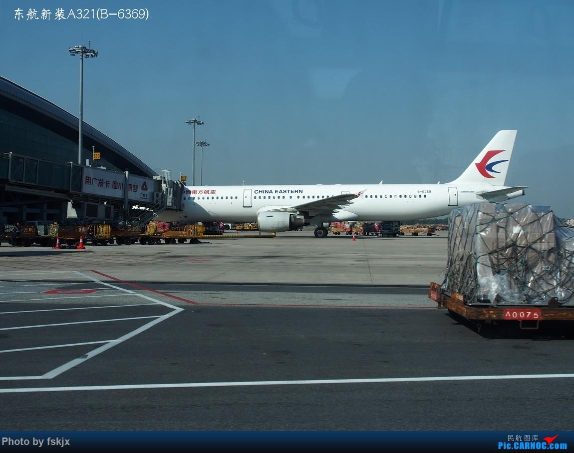 【fskjx的飞行游记☆22】当天往返客家游·梅州 AIRBUS A321-200 B-6369 中国广州白云国际机场
