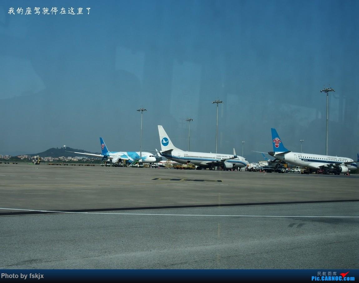 【fskjx的飞行游记☆22】当天往返客家游·梅州 BOEING 787-8 B-2787 中国广州白云国际机场