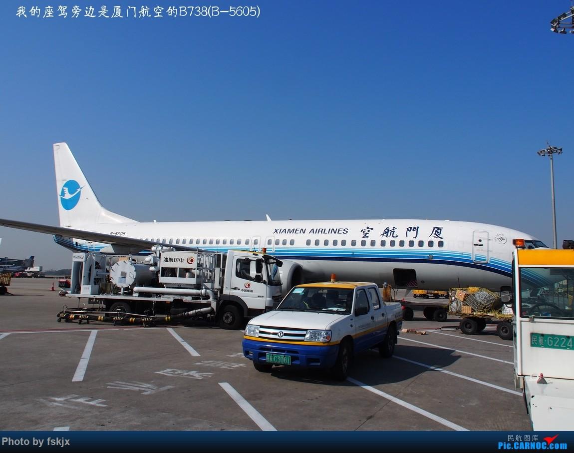 【fskjx的飞行游记☆22】当天往返客家游·梅州 BOEING 737-800 B-5605 中国广州白云国际机场