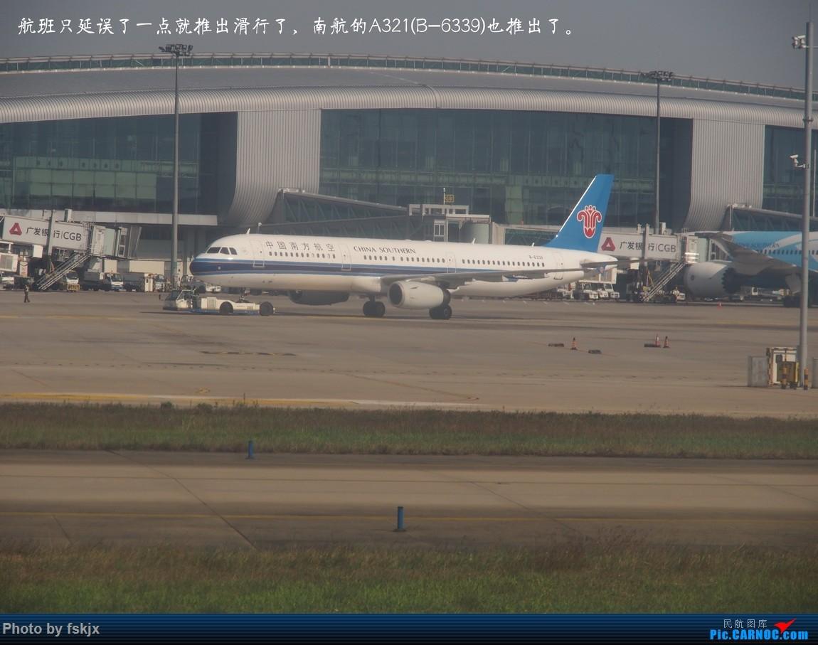 【fskjx的飞行游记☆22】当天往返客家游·梅州 AIRBUS A321-200 B-6339 中国广州白云国际机场