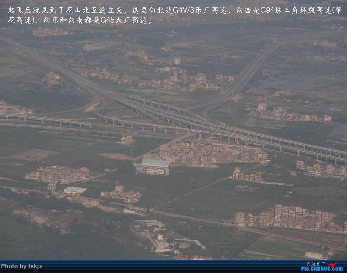 【fskjx的飞行游记☆22】当天往返客家游·梅州 BOEING 747-400 B-2447 中国广州白云国际机场