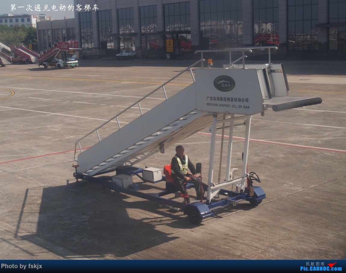 【fskjx的飞行游记☆22】当天往返客家游·梅州    中国梅县长岗岌机场