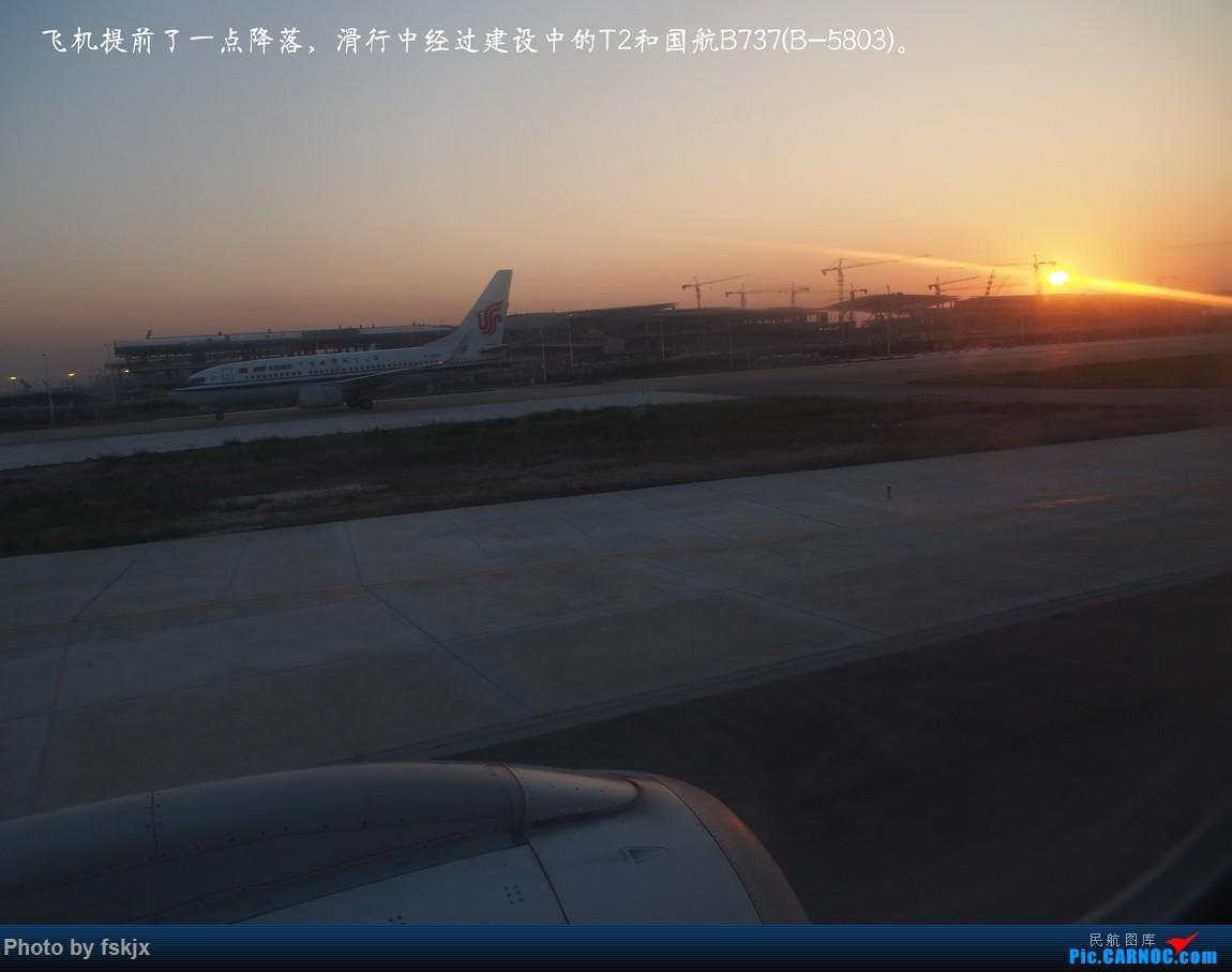 【fskjx的飞行游记☆22】当天往返客家游·梅州 BOEING 737-700 B-5803 中国广州白云国际机场