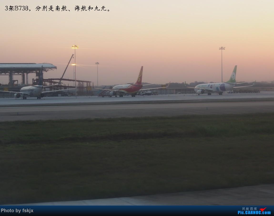【fskjx的飞行游记☆22】当天往返客家游·梅州 BOEING 737-800  中国广州白云国际机场