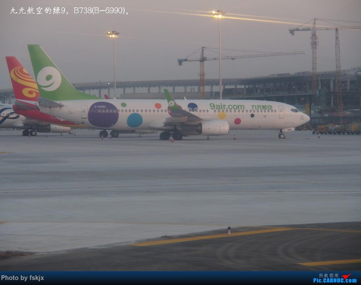 Re:【fskjx的飞行游记☆22】当天往返客家游·梅州 BOEING 737-800 B-6990 中国广州白云国际机场