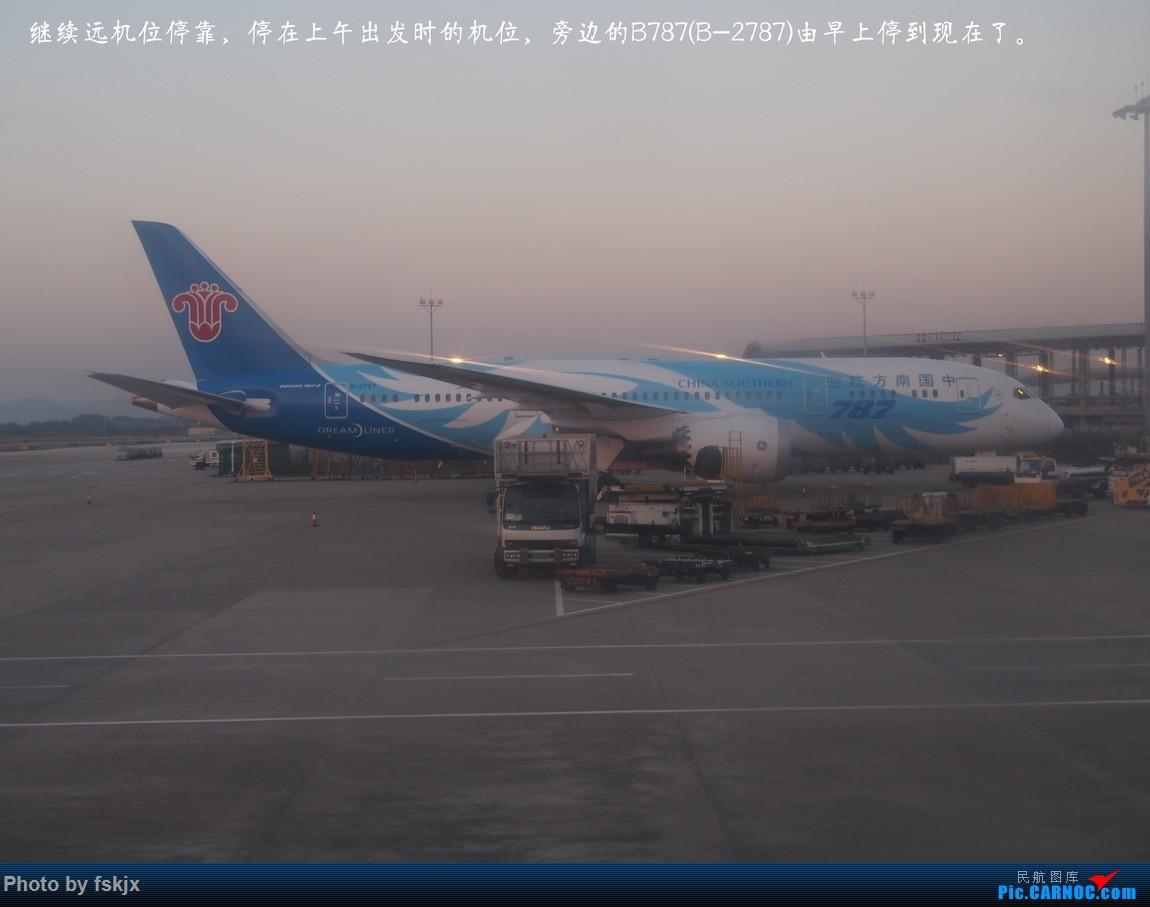Re:【fskjx的飞行游记☆22】当天往返客家游·梅州 BOEING 787-8 B-2787 中国广州白云国际机场