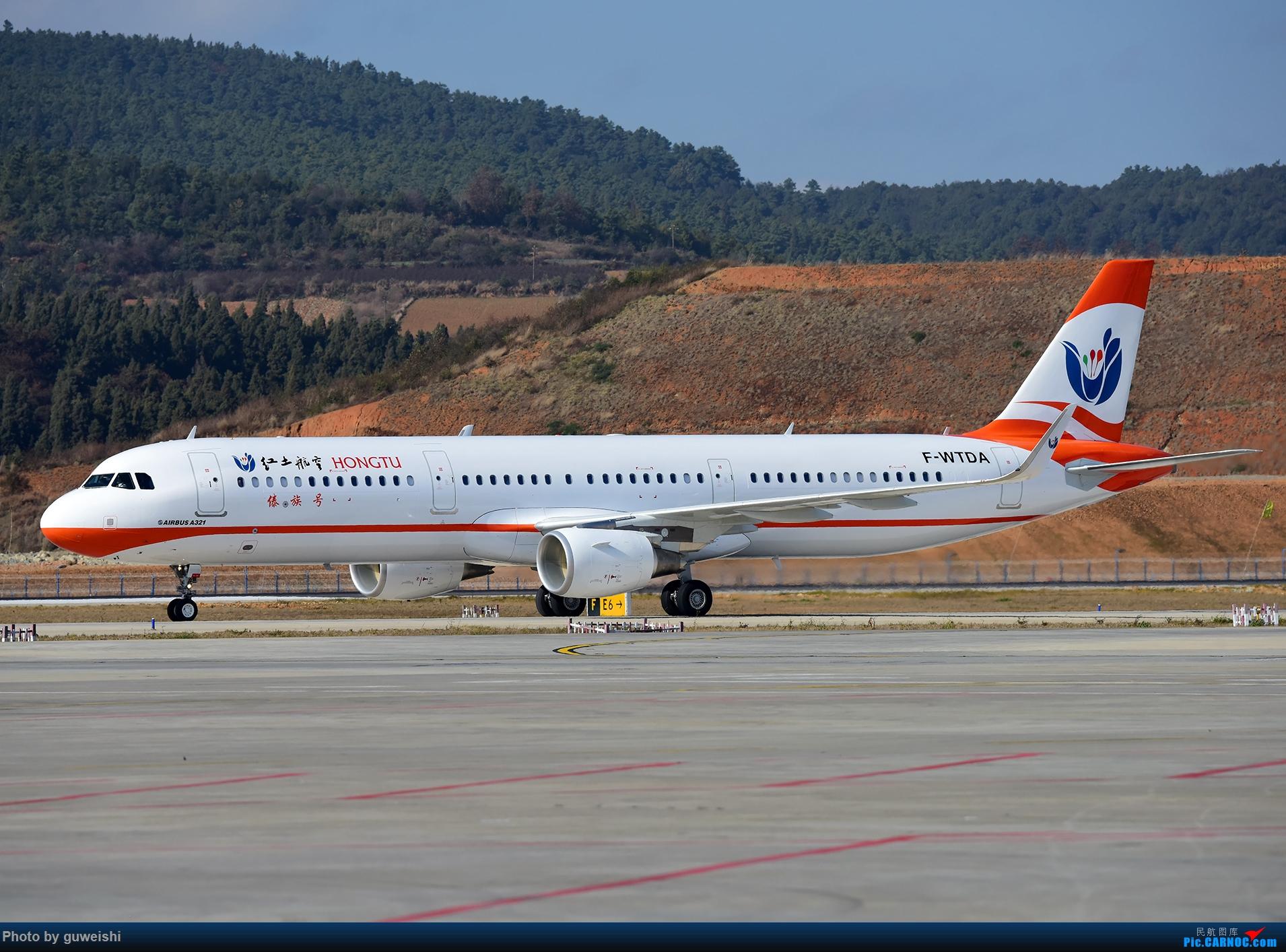 [原创]【七彩天空】——你好,红土航空! AIRBUS A321-200 B-8285 中国昆明长水国际机场