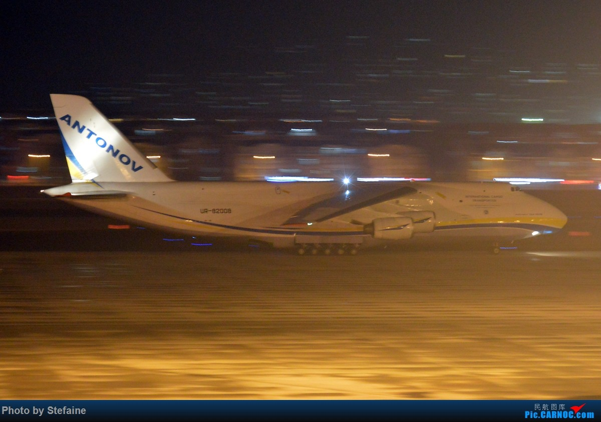 Re:[原创][DLC]最近周水子晚上挺热闹 图渣 ANTONOV AN-124 UR-82008 中国大连国际机场