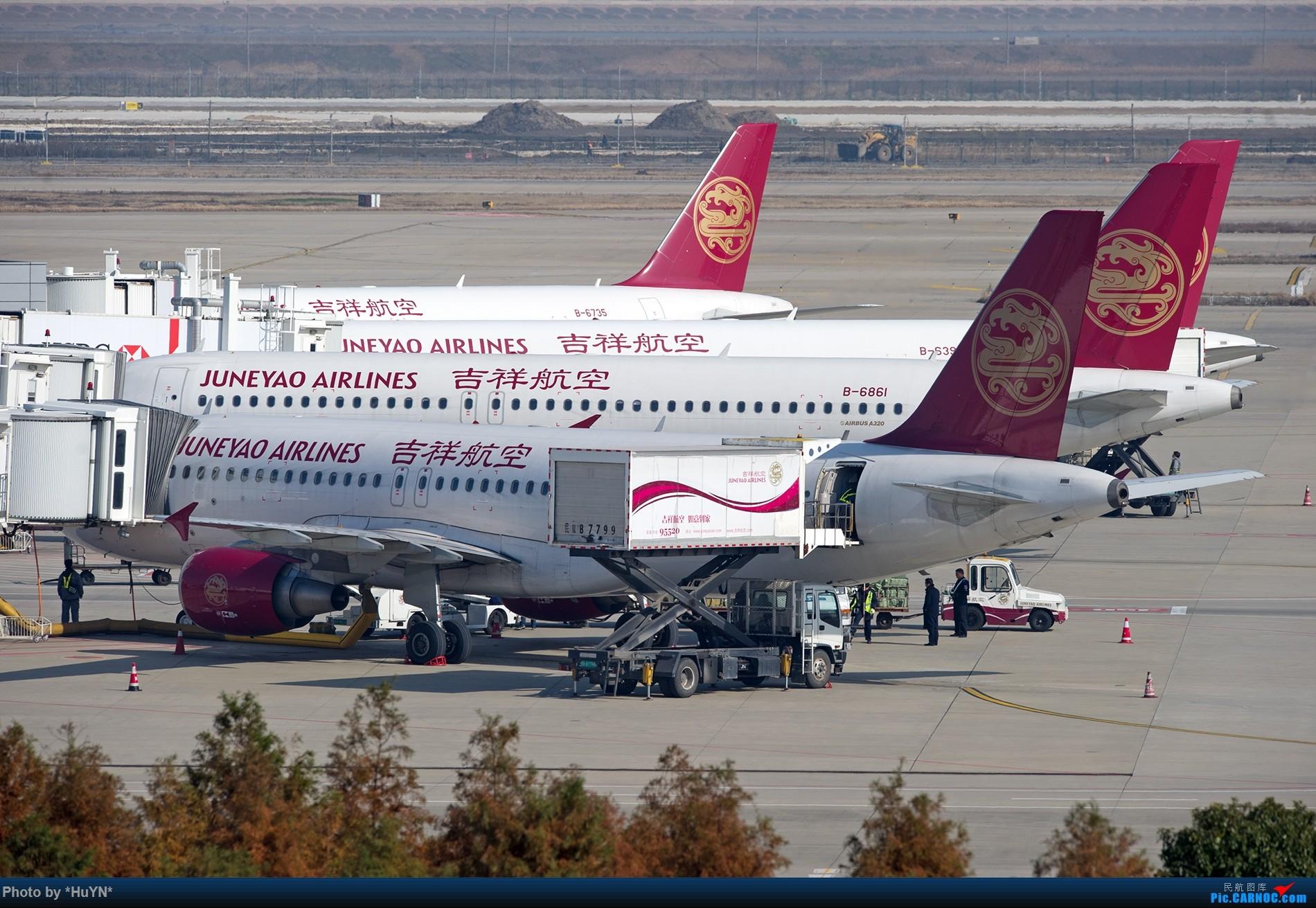 """[原创]""""盛开的梦想""""吉祥航空年度摄影作品投稿大赛-北京飞友会成员 AIRBUS A320-200 B-6861 中国上海浦东国际机场"""