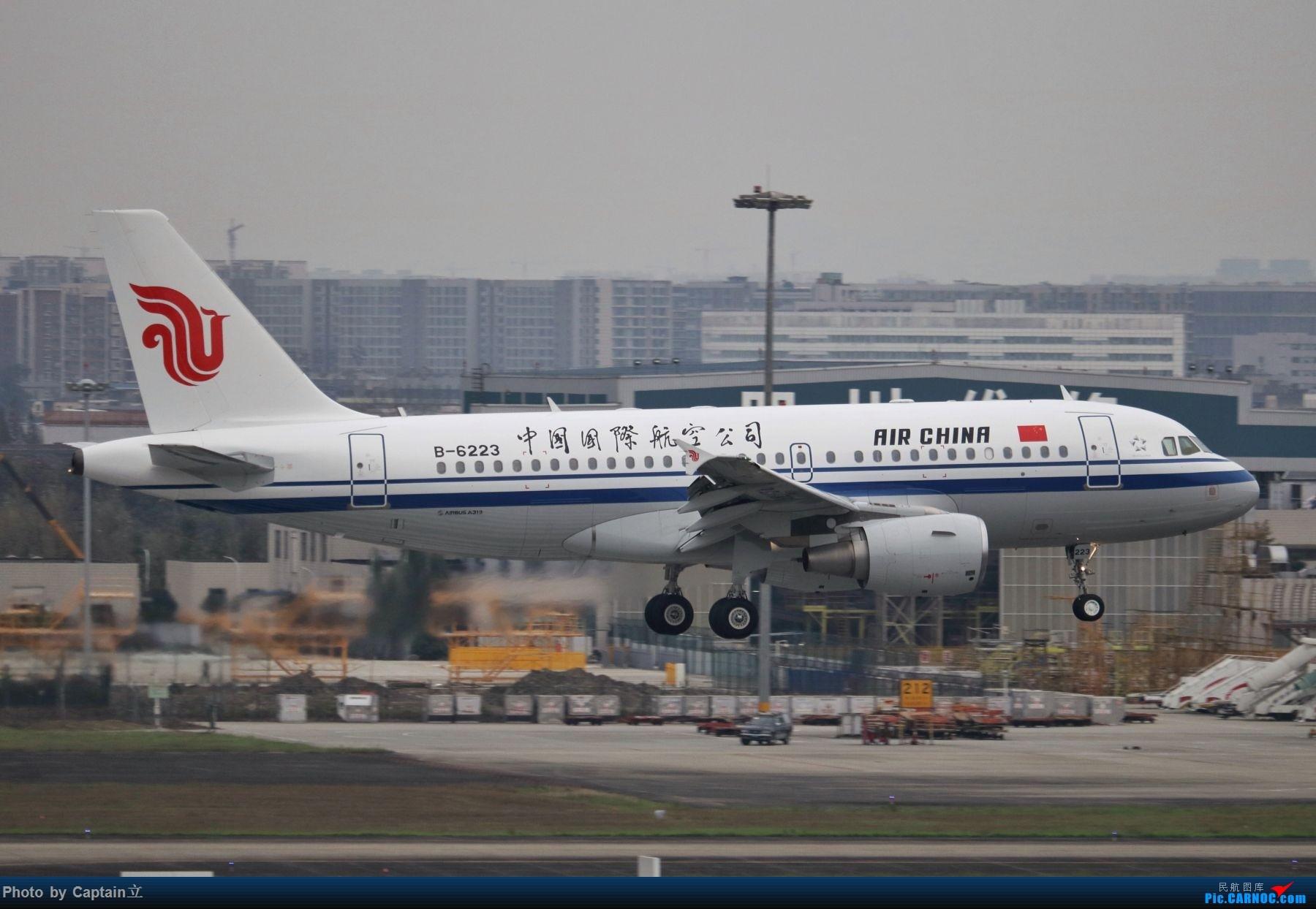 Re:[原创]双流换向,好难得的背景 AIRBUS A319-100 B-6223 中国成都双流国际机场