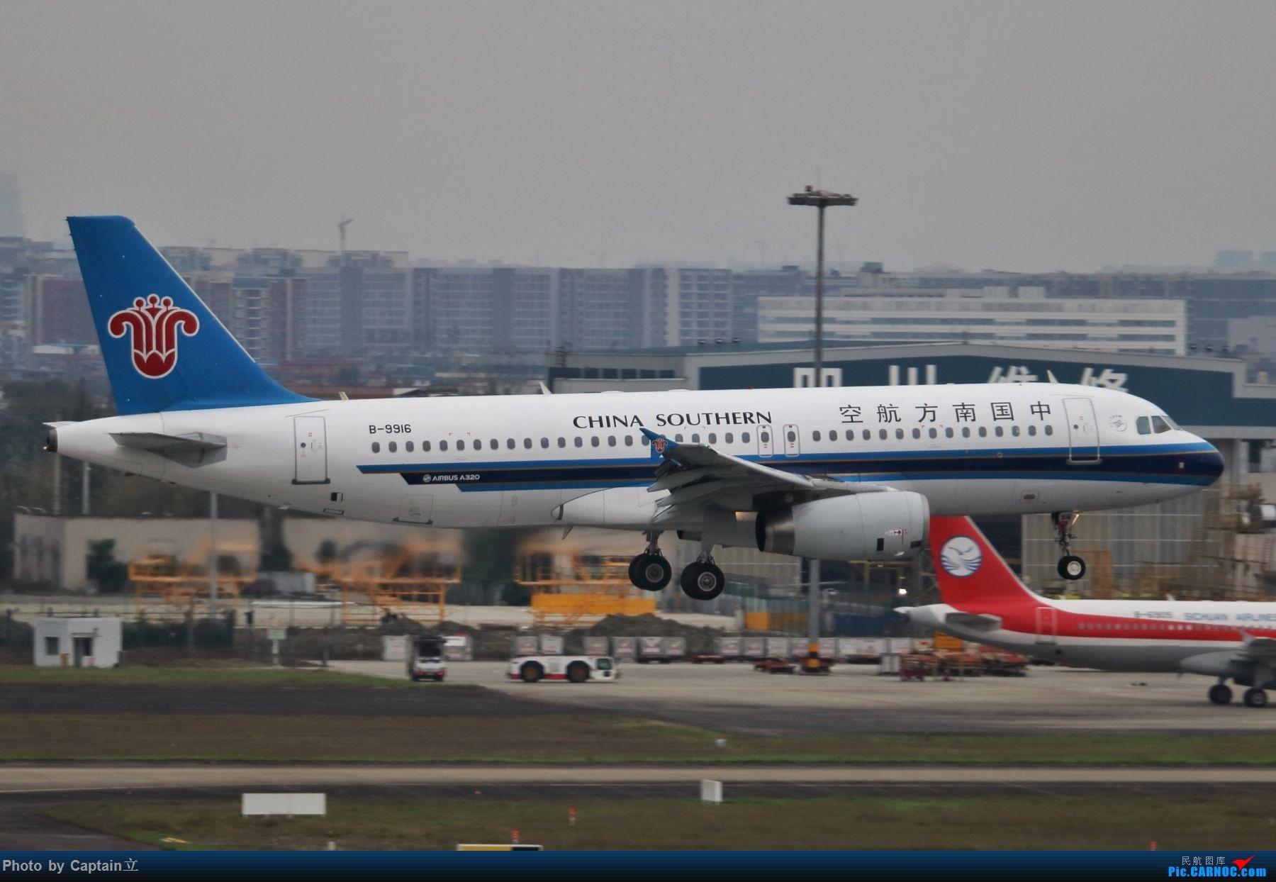 Re:[原创]双流换向,好难得的背景 AIRBUS A320-200 B-9916 中国成都双流国际机场
