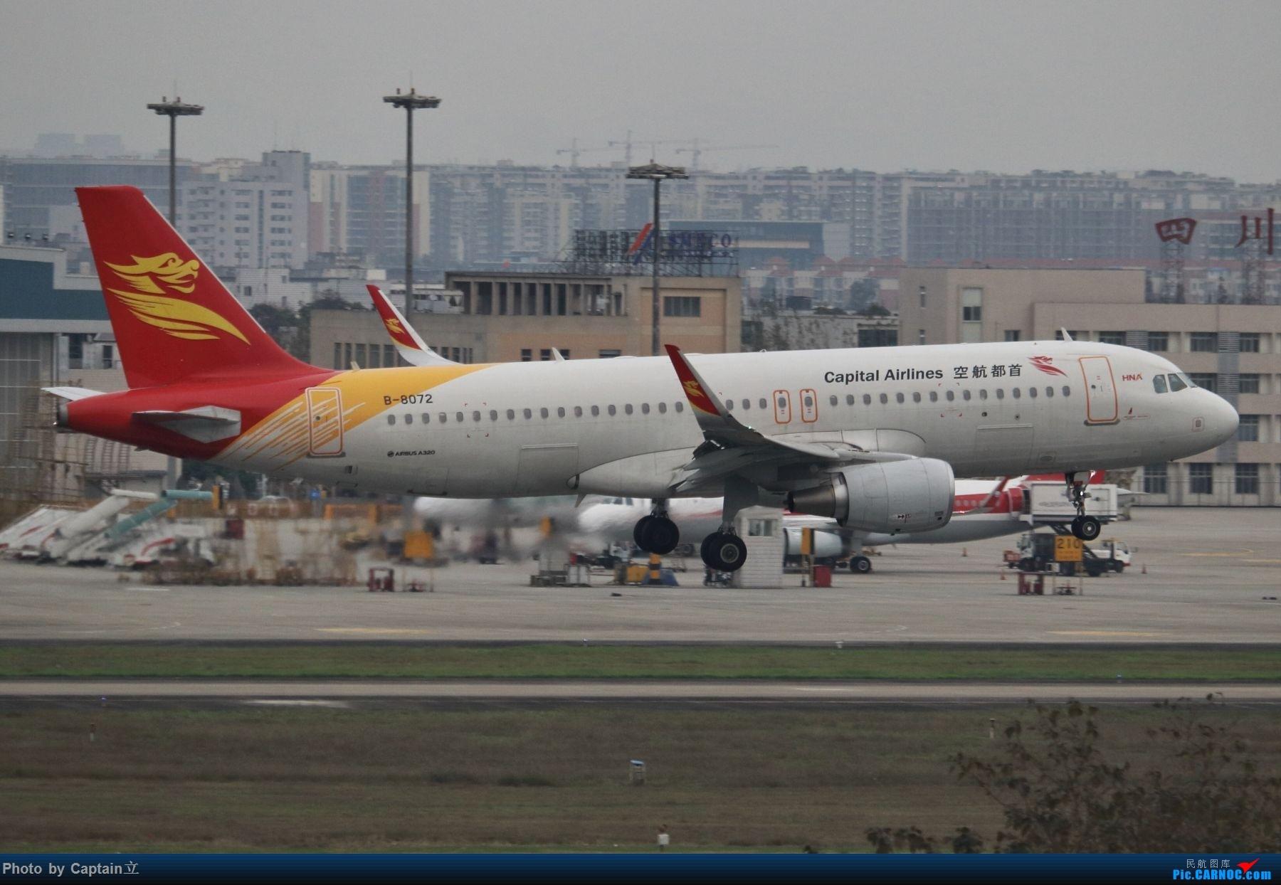 Re:双流换向,好难得的背景 AIRBUS A320-200 B-8072 中国成都双流国际机场