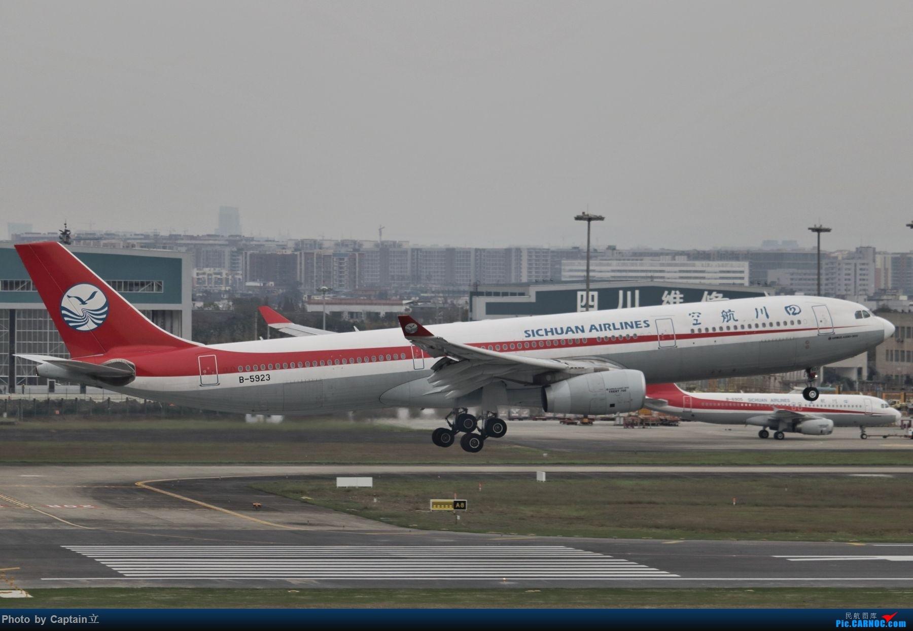 Re:[原创]双流换向,好难得的背景 AIRBUS A330-300 B-5923 中国成都双流国际机场