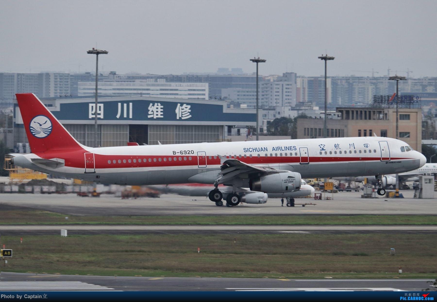 Re:[原创]双流换向,好难得的背景 AIRBUS A321-200 B-6920 中国成都双流国际机场