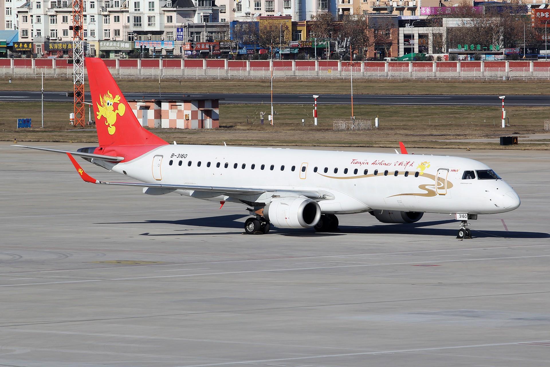 Re:[原创][DLC]。。。无标题,杂图。。。 EMBRAER E-190 B-3160 中国大连国际机场