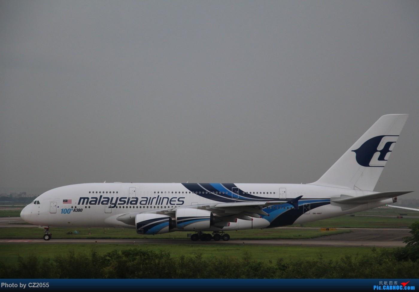 Re:【广东青少年拍机小队】【C-Z-2055】2015即将结束,来做个总结。 AIRBUS A380-800 9M-MNF 中国广州白云国际机场
