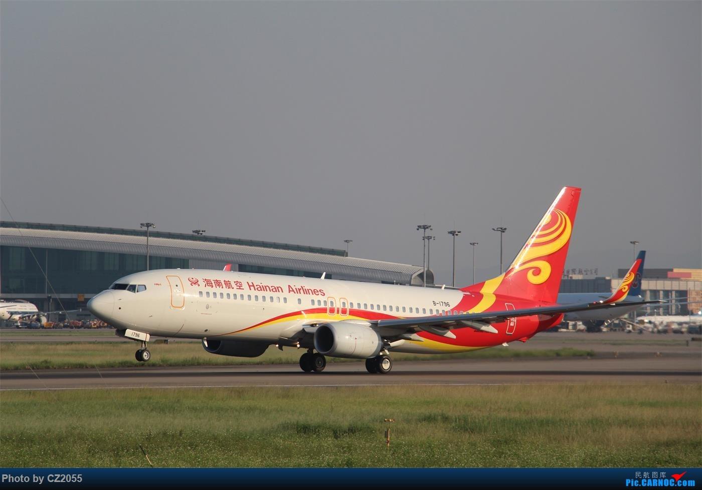 Re:[原创]【广东青少年拍机小队】【C-Z-2055】2015即将结束,来做个总结。 BOEING 737-800 B-1796 中国广州白云国际机场