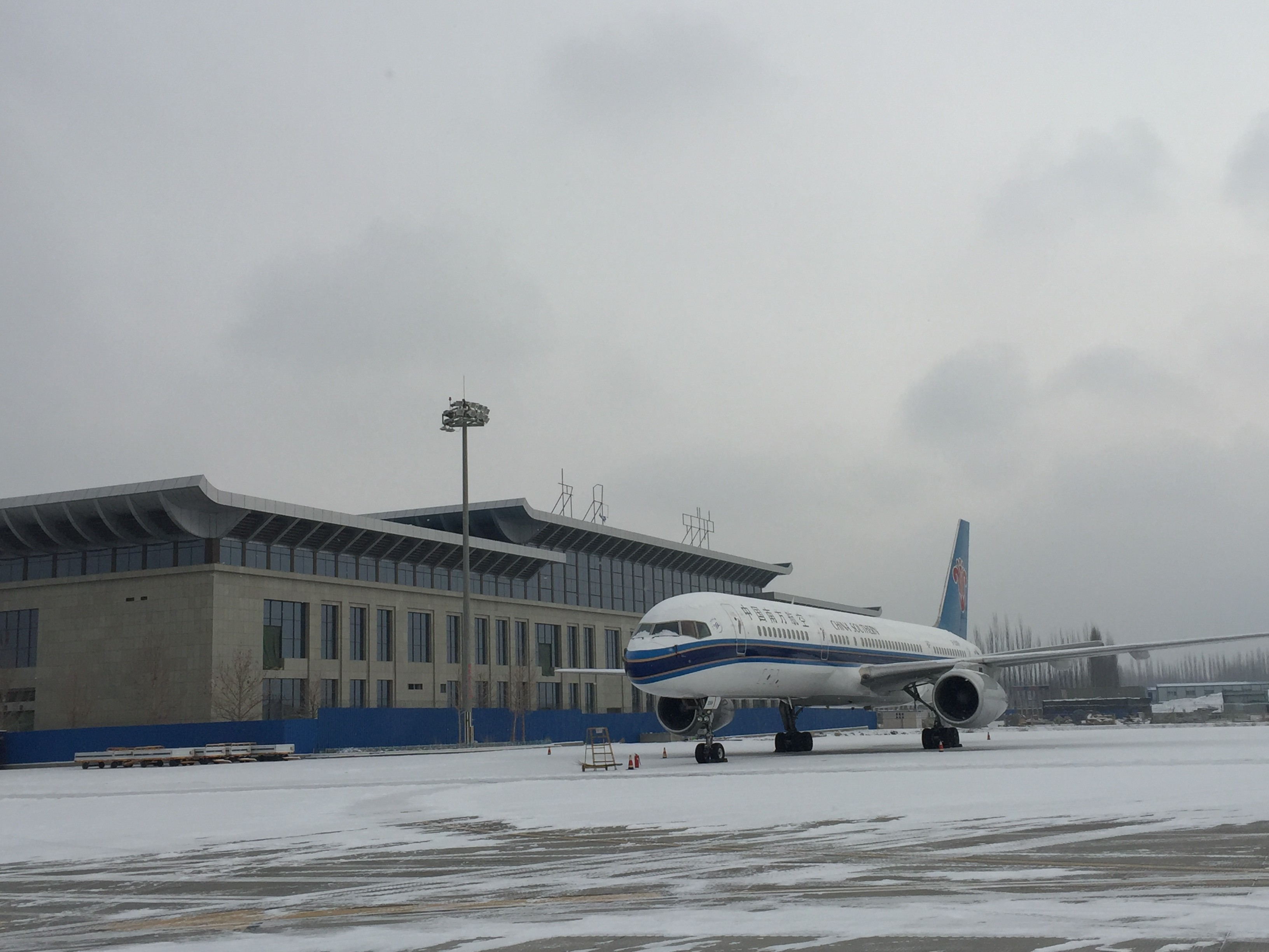 Re:和田机场