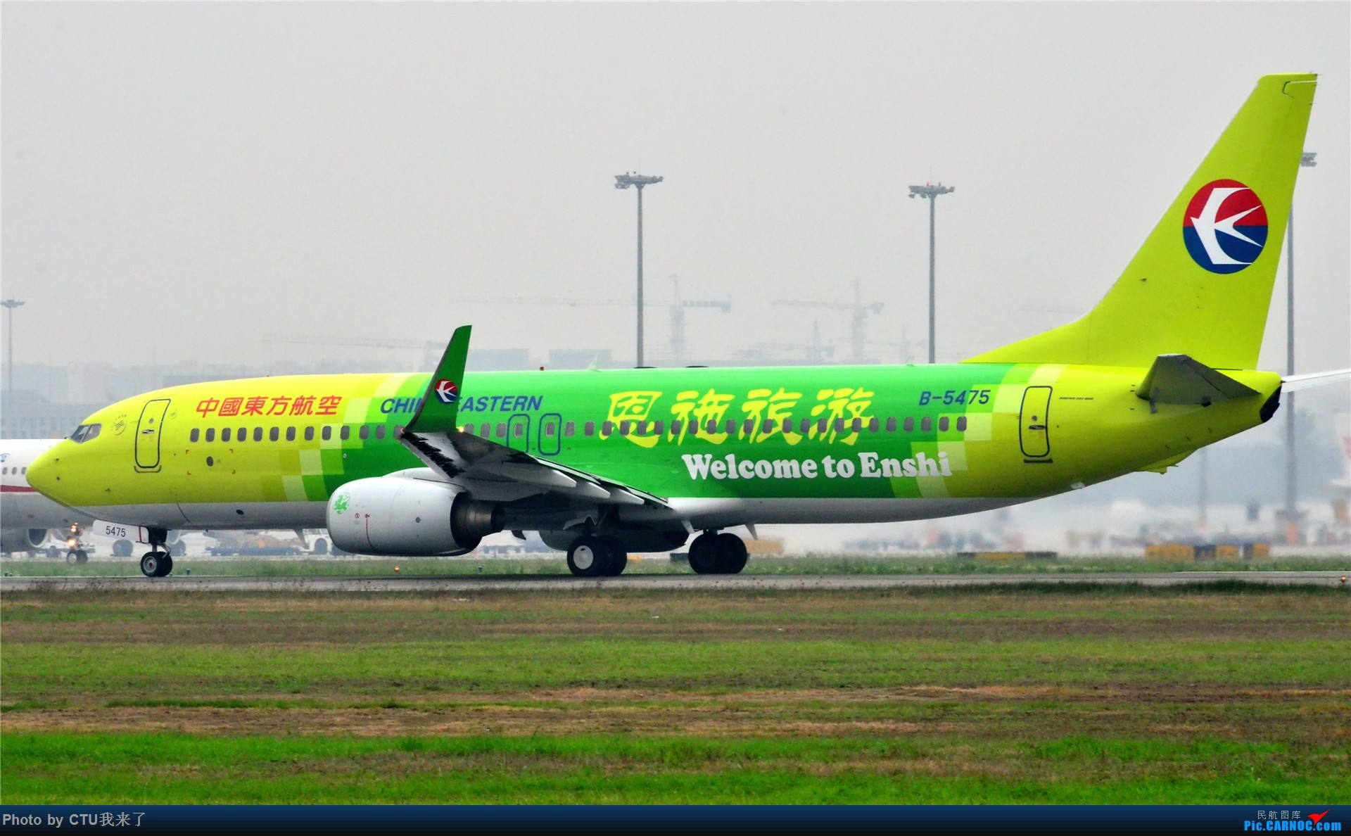 Re:CTU拍机 BOEING 737-89P B-5475 中国成都双流国际机场