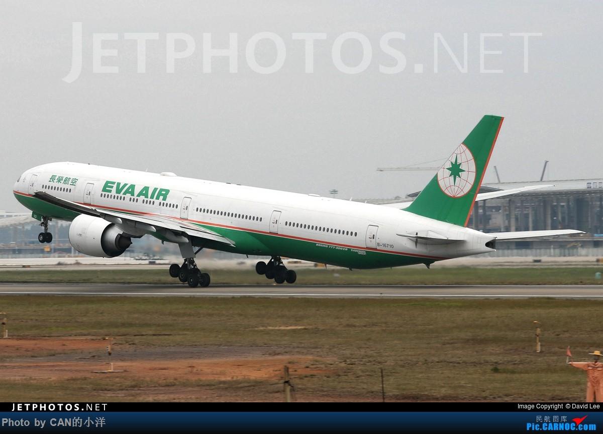 Re:[原创]12月3日白云机场西跑道拍机 BOEING 777-300ER B-16710 中国广州白云国际机场