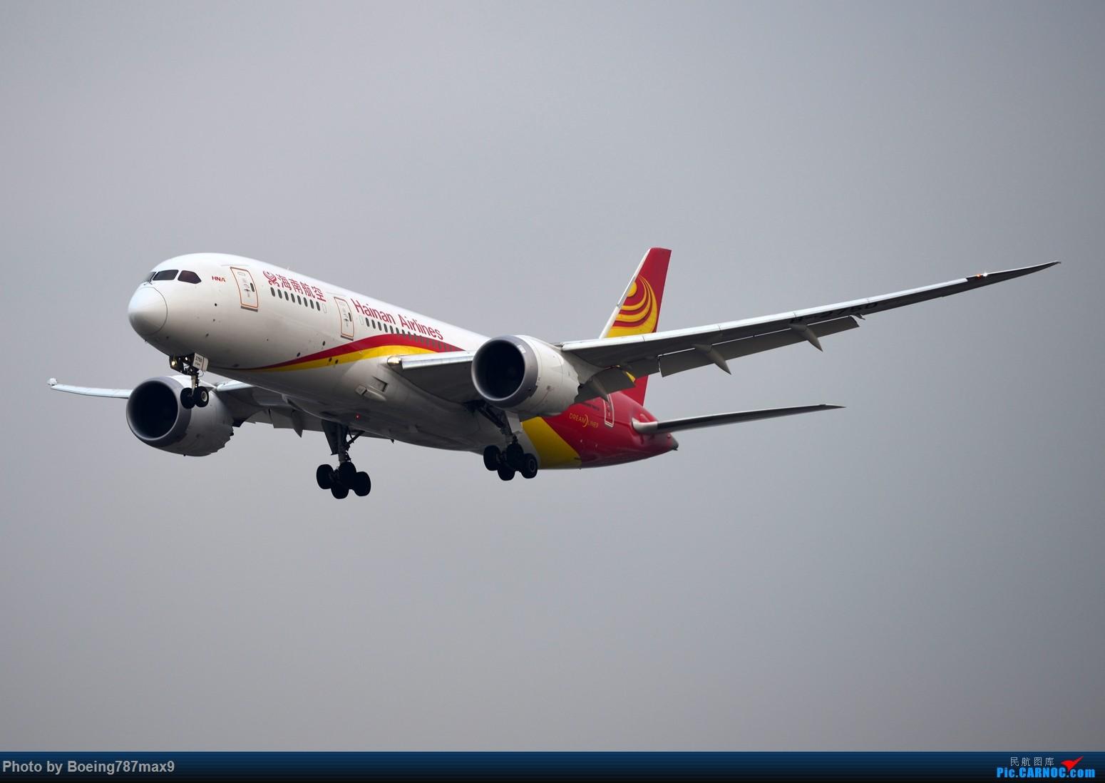 [原创]【一图党】穿越雾霾【PEK】拍机,海航787-8 BOEING 787-8 B-2750 中国北京首都国际机场