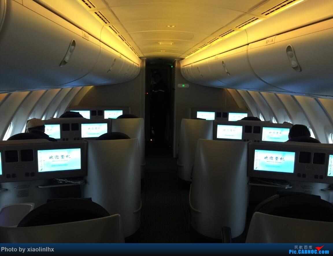 Re:[原创]为了爱的人一个周末广州北京往返 380和748二层公务舱巅峰体验 748