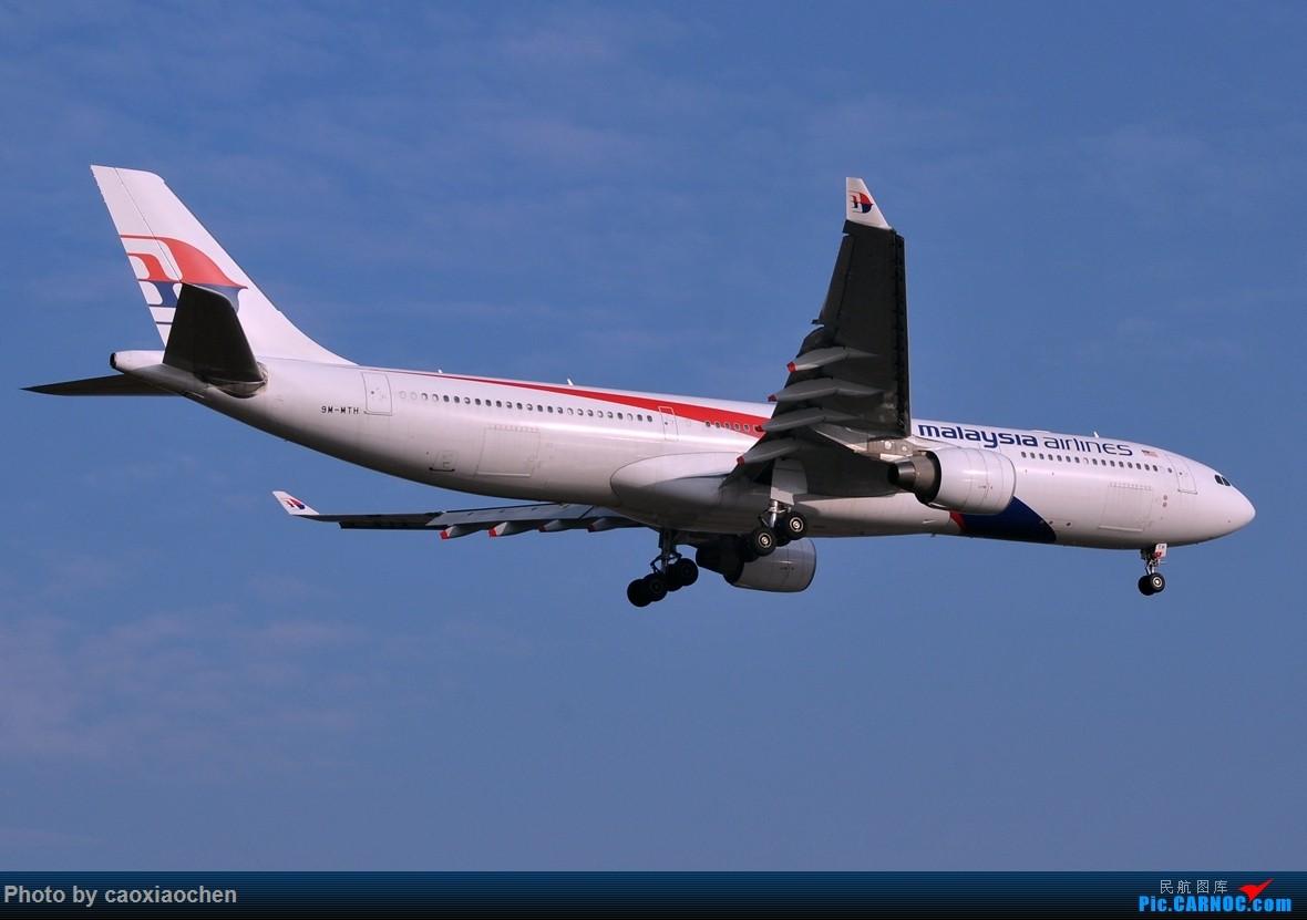 Re:马航A333优雅降落~MH的333涂装有点新变化! A330-300 9M-MTH 上海浦东国际机场