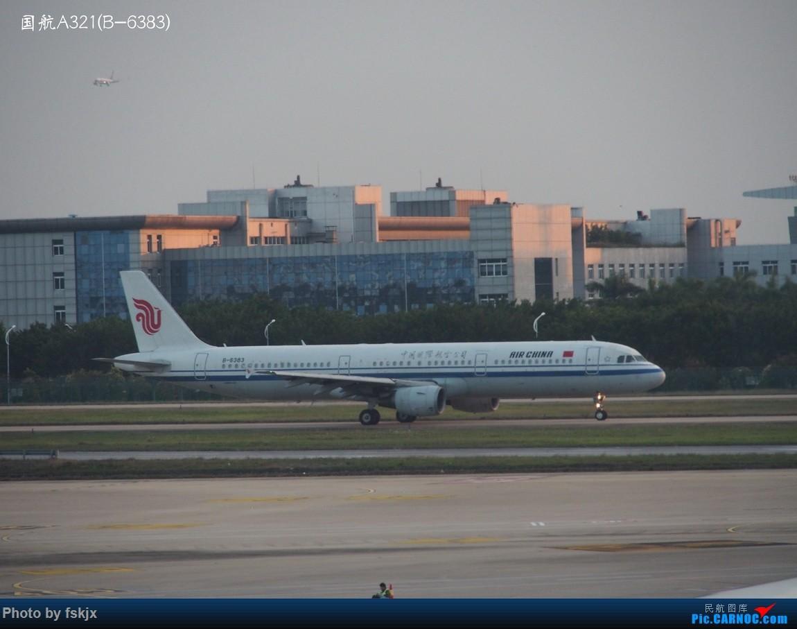 【fskjx的飞行游记☆23】天府之国·成都 AIRBUS A321-200 B-6383 中国广州白云国际机场