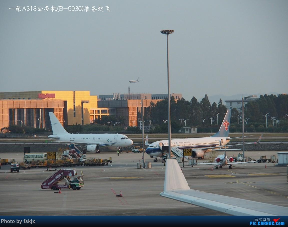 【fskjx的飞行游记☆23】天府之国·成都 AIRBUS A318-112CJ B-6936 中国广州白云国际机场