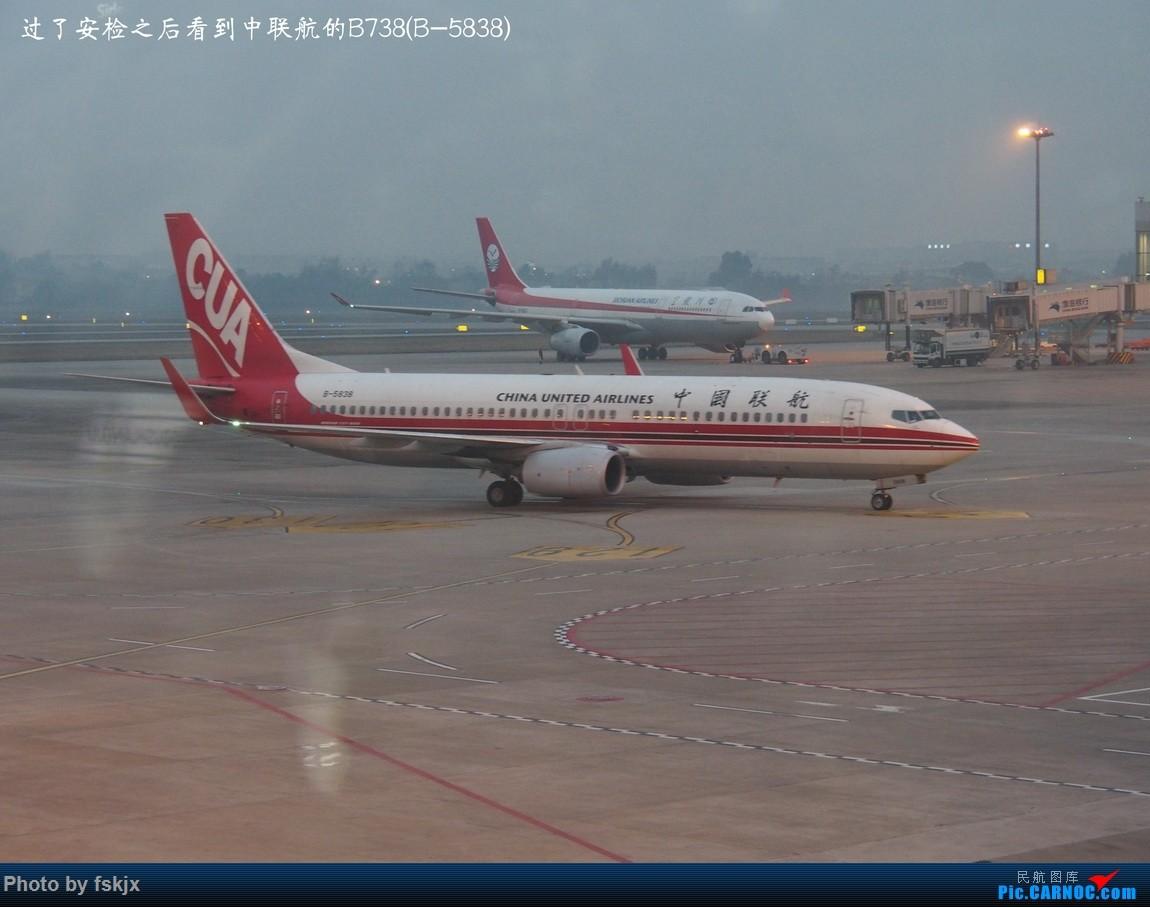 【fskjx的飞行游记☆23】天府之国·成都 BOEING 737-800 B-5838 中国成都双流国际机场