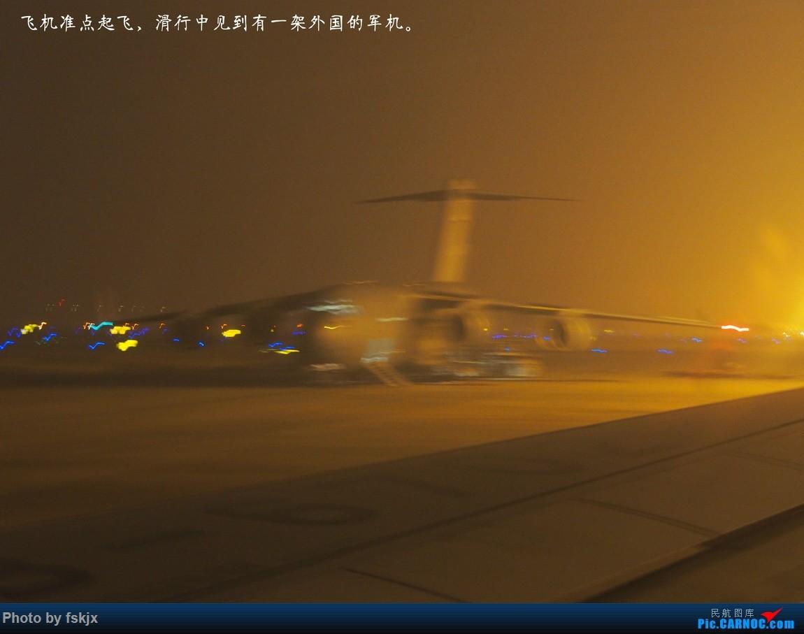 【fskjx的飞行游记☆23】天府之国·成都 AIRBUS A320-200 B-6702 中国成都双流国际机场 中国成都双流国际机场